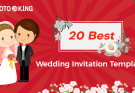 Best wedding invitation templates