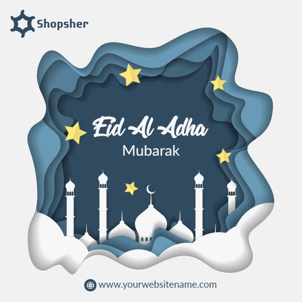 eid al adha card
