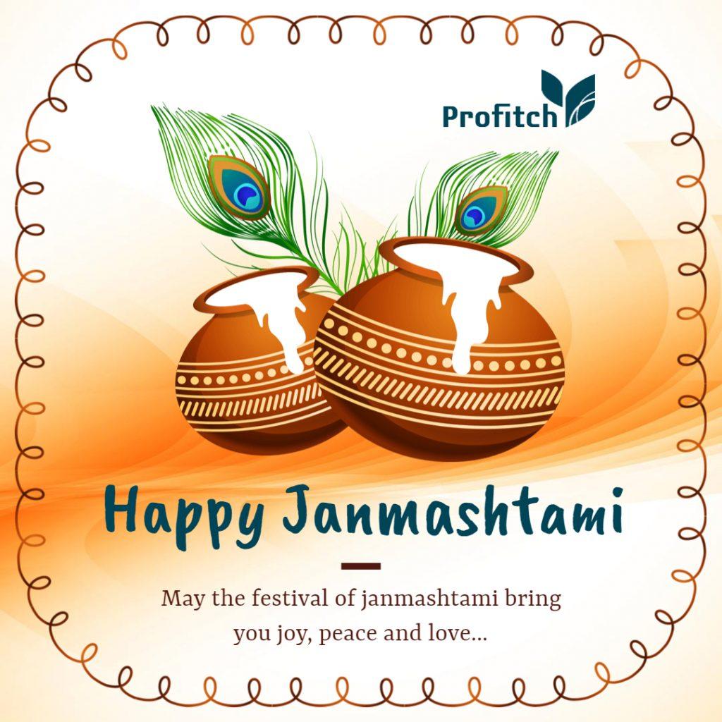 happy janmashtami card